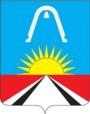герб г. Железнодорожный